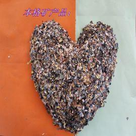 本格直销彩色岩片 复合岩片分为湿岩片和干岩片