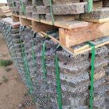 火山石板材厂家灰色火山石板材 红色火山岩板材