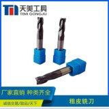 粗皮銑刀 波刃銑刀 黑色塗層 適用於鋼件加工