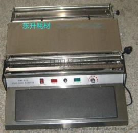 外置型保鲜膜包装机