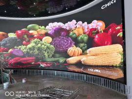 深圳市锐登特P4.81 led室内全彩显示屏
