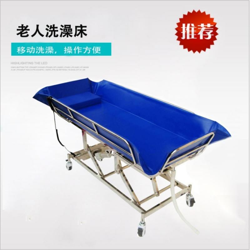 老年人洗澡床, 瘫痪病人移动助浴床,残疾人淋浴床