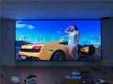 P2.5LED牆面無縫拼接螢幕每平米售價多少錢?