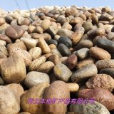 鵝卵石廠家 鵝卵石 鵝卵石切片 內外牆裝飾鋪路石
