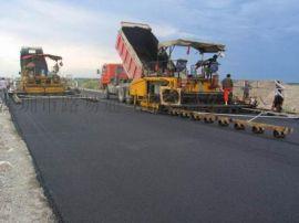 深圳沥青路面道路施工公司