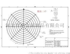 河北佳和金属风机罩pdf图纸CAD图纸设计