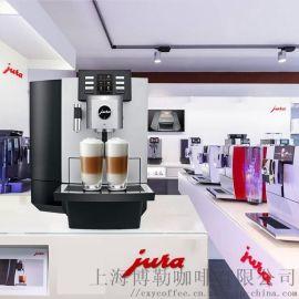 JURA/优瑞 X8商用全自动咖啡机