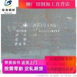 EH36船板切割/首選江蘇標之龍金屬12年老品牌