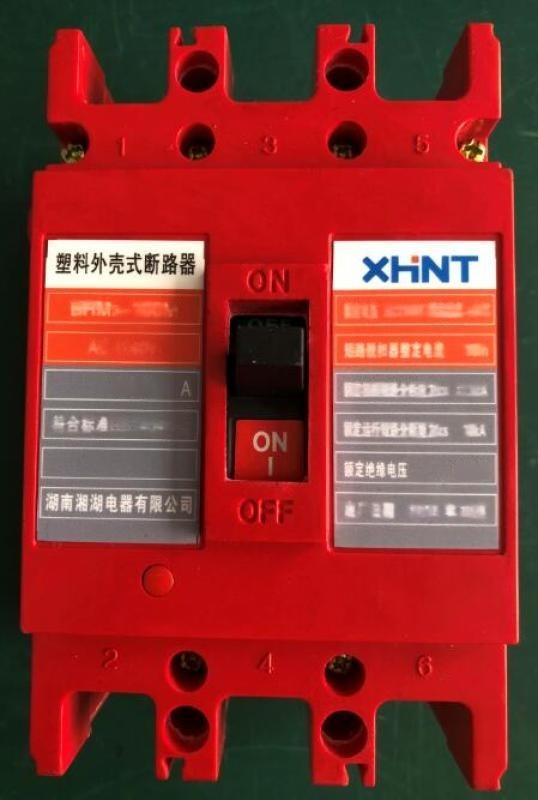 湘湖牌HZKM1L-225M/4340160A30MA漏电断路器检测方法