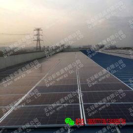 深圳市600KW分布式光伏发电项目