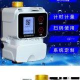 水控系統價格 掃碼扣費水控系統
