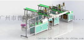 全自动一次性平面口罩机,6万只/天-广州普同