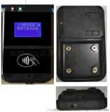 手持公交收费机 GPS定位系统 公交收费机