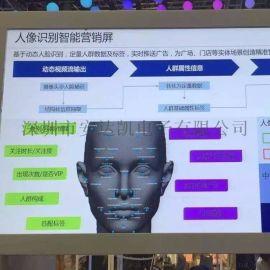 客流分析系统终端 识别人体头部肩部客流分析系统
