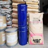 40型液体丁腈橡胶 增塑剂40型液体丁腈
