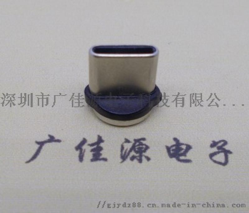 迈克USB接口母座Micro2pV8充电焊线连接器
