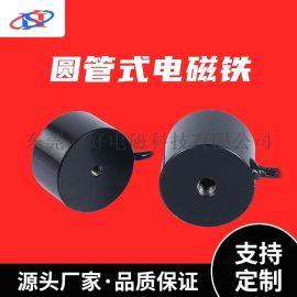 电磁铁 电磁锁 电磁铁定制厂家 东莞尚好电磁