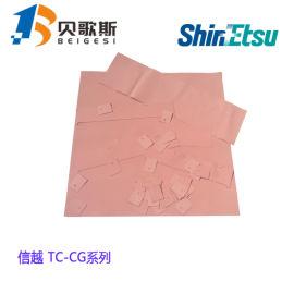 销售日本信越TC-30CG导热硅胶片