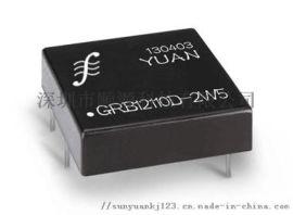 顺源新推出GRC系列低成本高压输出模块电源