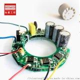 高速吹风机电机驱动板,电吹风控制板,吹风筒方案开发