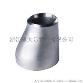 304不锈钢大小头, 异径管, 304不锈钢工业大小头