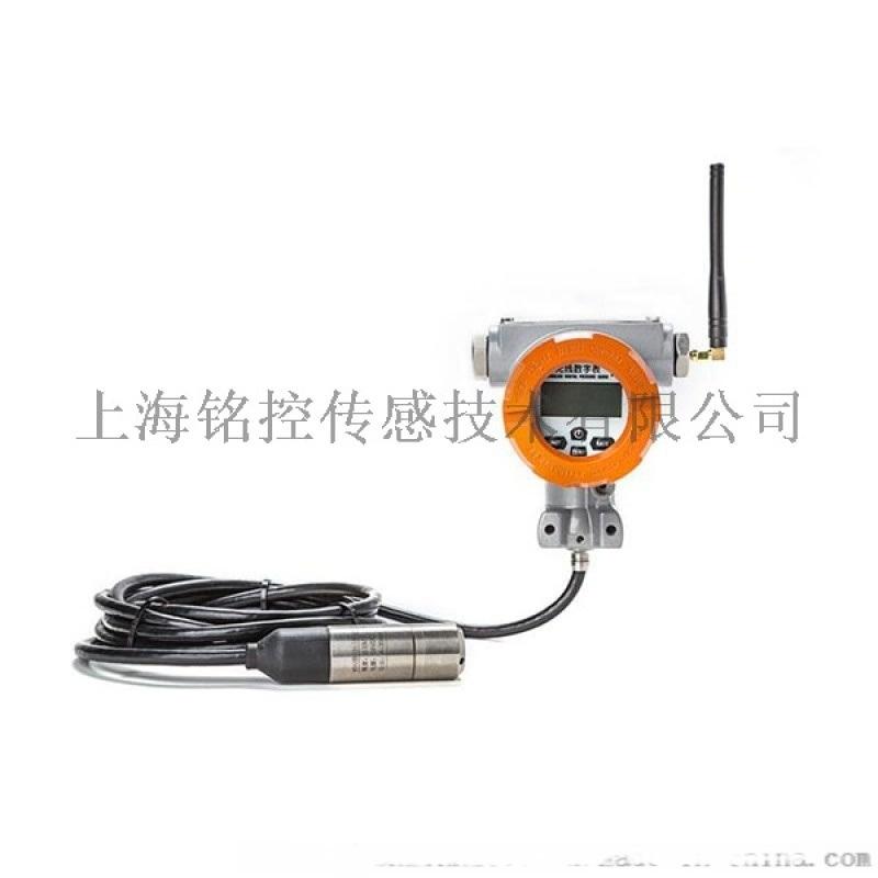 上海銘控GPRS無線數位液位變送器 數位液位計MD-S270L