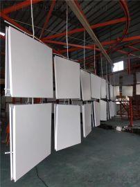 铝扣板吊顶,300*1200平面铝扣板铝天花