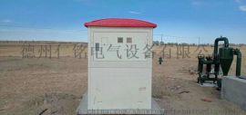 智能灌溉机井控制器生产厂家