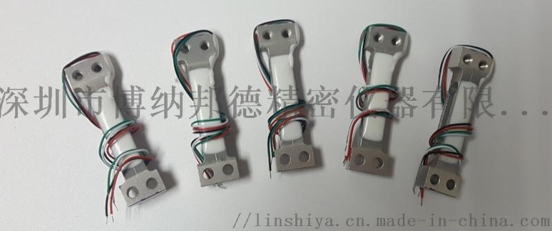 100g-5kg高精度小量程称重传感器,厂家直销