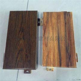 商场圆柱铝单板,木纹铝单板定做,包边木纹铝单板厂家