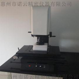 供应惠州二次元影像测量仪 诺云精密仪器