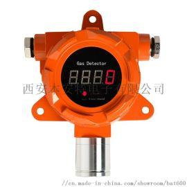 陕西二氧化碳气体检测报警器BAT600