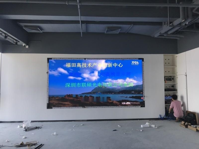 会议室LED屏宽高黄金比例16:9大屏幕效果