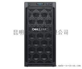 昆明戴尔 联想 惠普服务器总代理_服务器售后维修