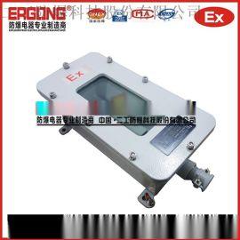 防爆微波红外对射防盗器,碳钢防腐探测器