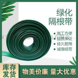 上海公园挡水带浦东园林绿化造型带