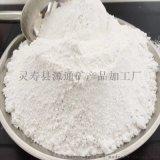 PVC管材輕質碳酸鈣 活性碳酸鈣 河北輕鈣粉廠家