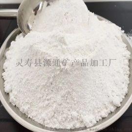 PVC管材轻质碳酸钙 活性碳酸钙 河北轻钙粉厂家