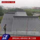 鋁鎂錳板 0.8mm厚65-430型鋁鎂錳合金板