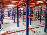 閣樓貨架多層鋼結構多層組合懸臂式閣樓平臺