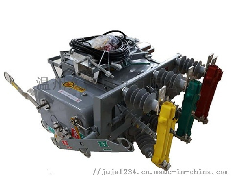 ZW20B-12柱上12KV高压真空断路器