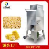 玉米脫粒機 凍玉米脫粒加工生產設備 脫粒乾淨效果好