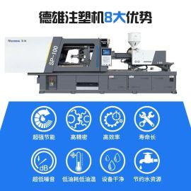 直播工具 主播器材 摄影器材塑料配件专用注塑机