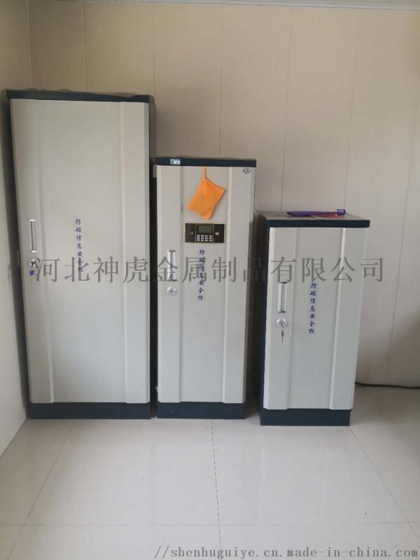 河北贏虎FC-1500 6抽9抽防火防磁櫃工廠音像資料防磁櫃檔案資訊防磁櫃