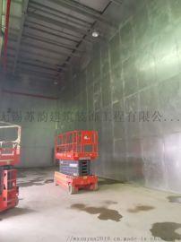 苏州新型防爆墙材料与施工