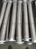 厂家直销船厂  JTW通用金属软管
