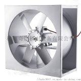 铝合金材质预养护窑高温风机, 干燥窑热交换风机