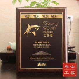 新乡实木金箔荣誉奖牌,代理商加盟牌定做设计