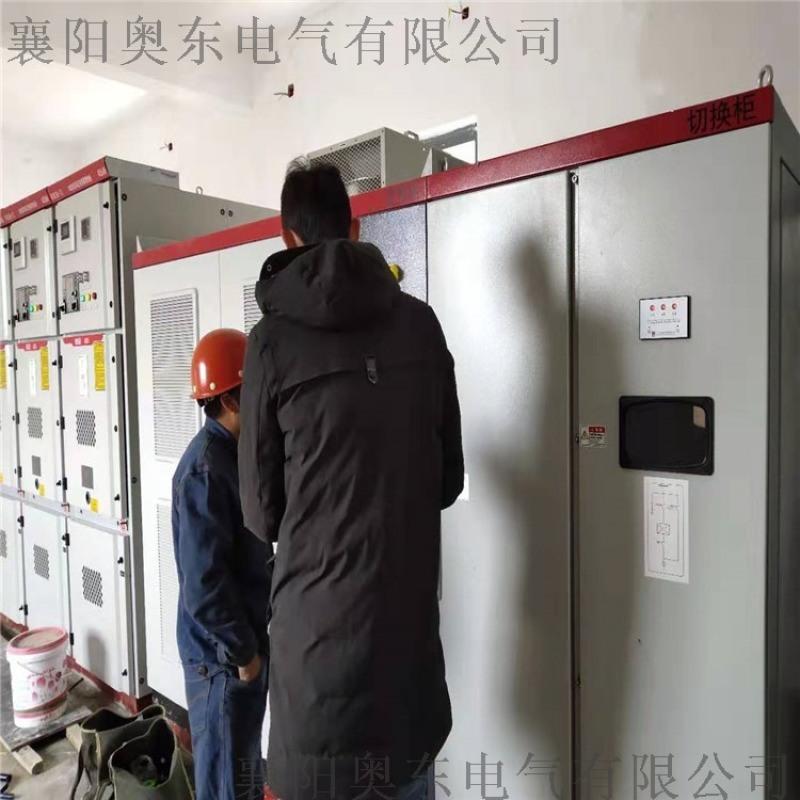 風機配套的高壓變頻調速裝置主迴路工作原理
