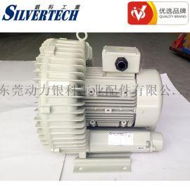 低噪音风机 高压漩涡气泵工业除尘鼓风机
